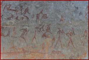 Bushman Cave Paintings in Matobo